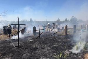 Новости Днепра про Горело кладбище: огонь уничтожил поверхности могил