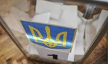 ЦИК определила перечень общин на Донбассе, где невозможно провести местные выборы