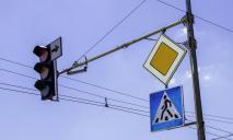 Жизнь и здоровье водителей и пешеходов — это высшая ценность: как в Днепре делают более безопасным дорожное движение