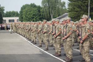 Новости Днепра про Этой осенью количество призванных на срочную военную службу планируют уменьшить
