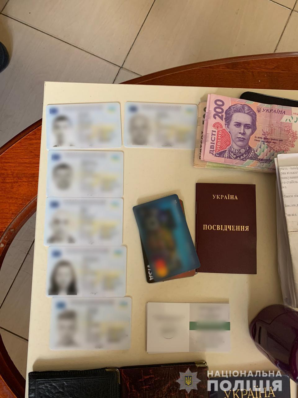 СБУ разоблачили деятельность нелегального реабцентра. Новости Днепра