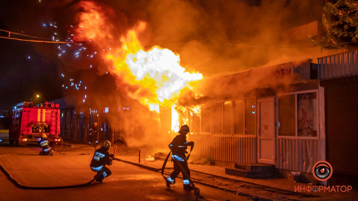 В Днепре горели четыре киоска. Новости Днепра