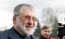 «Найдут даже в Антарктиде»: новая информация по делу Коломойского