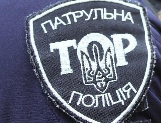 Полицейские находят вероятно ворованные телефоны. Новости Днепра
