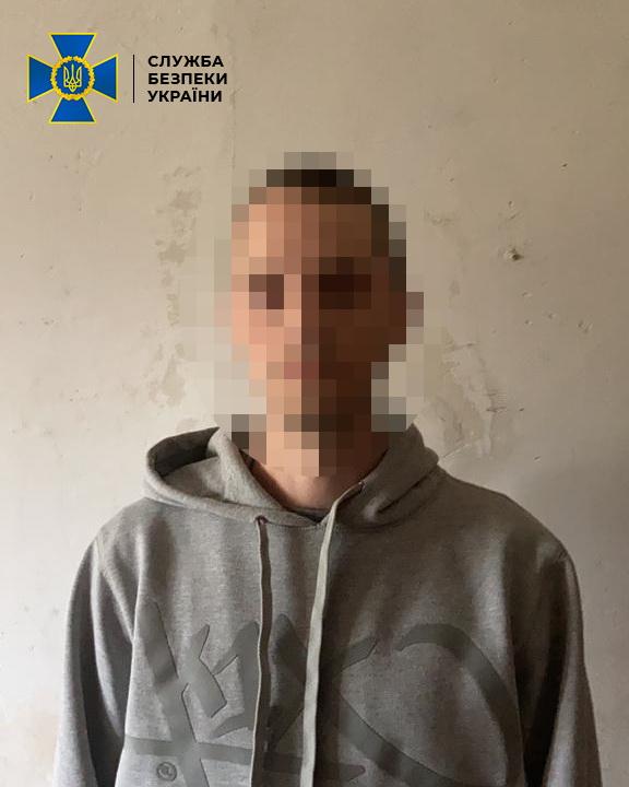 На Днепропетровщине СБУ задержали контрабандиста. Новости Днепра