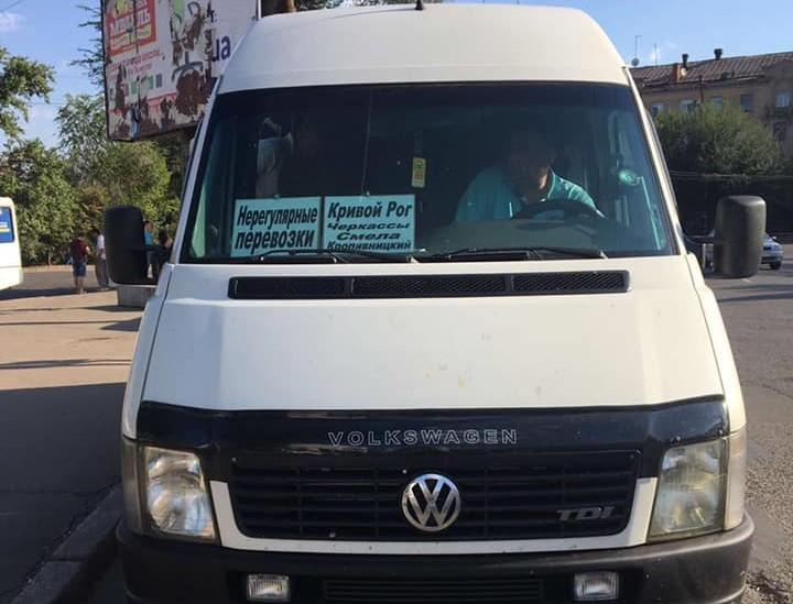 Очередной скандал в маршрутке. Новости Днепра