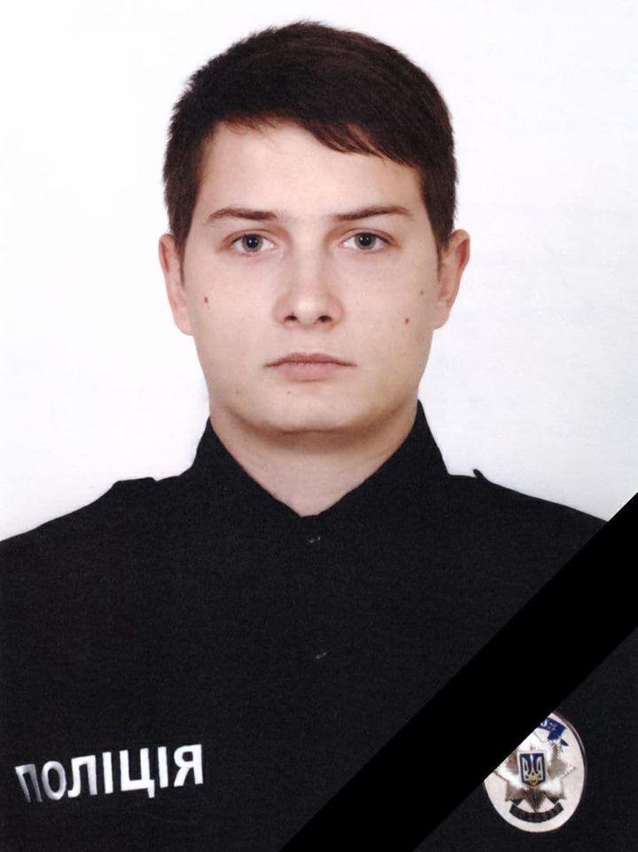 На Днепропетровщине утонул полицейские. Новости Днепра