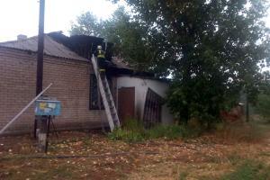 Новости Днепра про Горела «заброшка»: огонь уничтожил большую площадь
