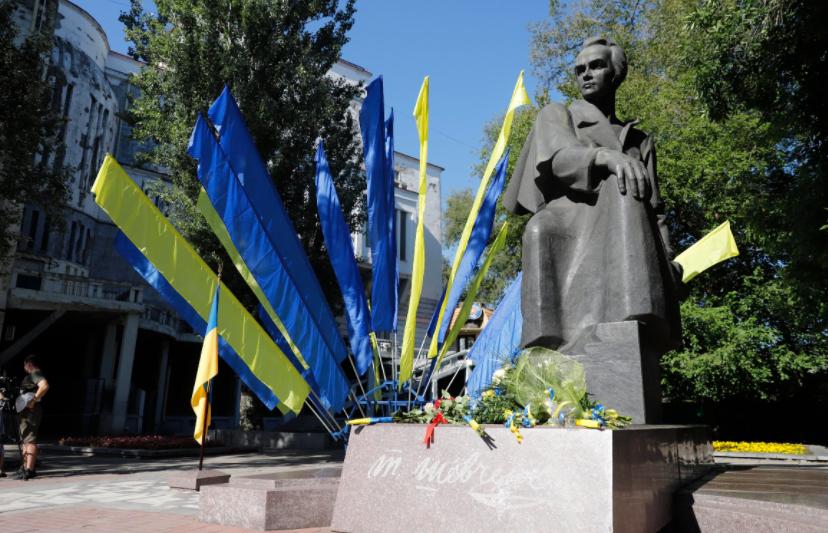 Днепр отмечает День Независимости Украины. Новости Днепра