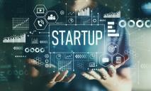 Начинающие бизнесмены из Днепра могут получить грант на развитие стартапа