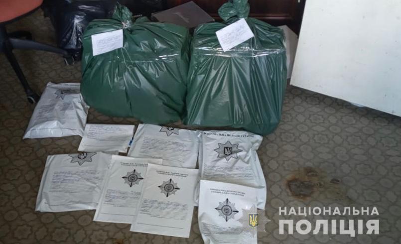 На Днепропетровщине злоумышленники подделывали документы. Новости Днепра