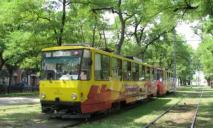 В Днепре два трамвая временно поменяют маршрут следования