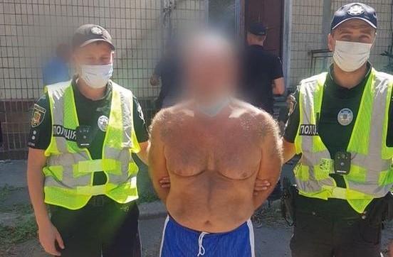 Полицейские задержали вооруженного преступника. Новости Днепра