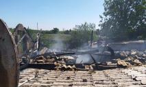 Пожар: загорелся жилой дом
