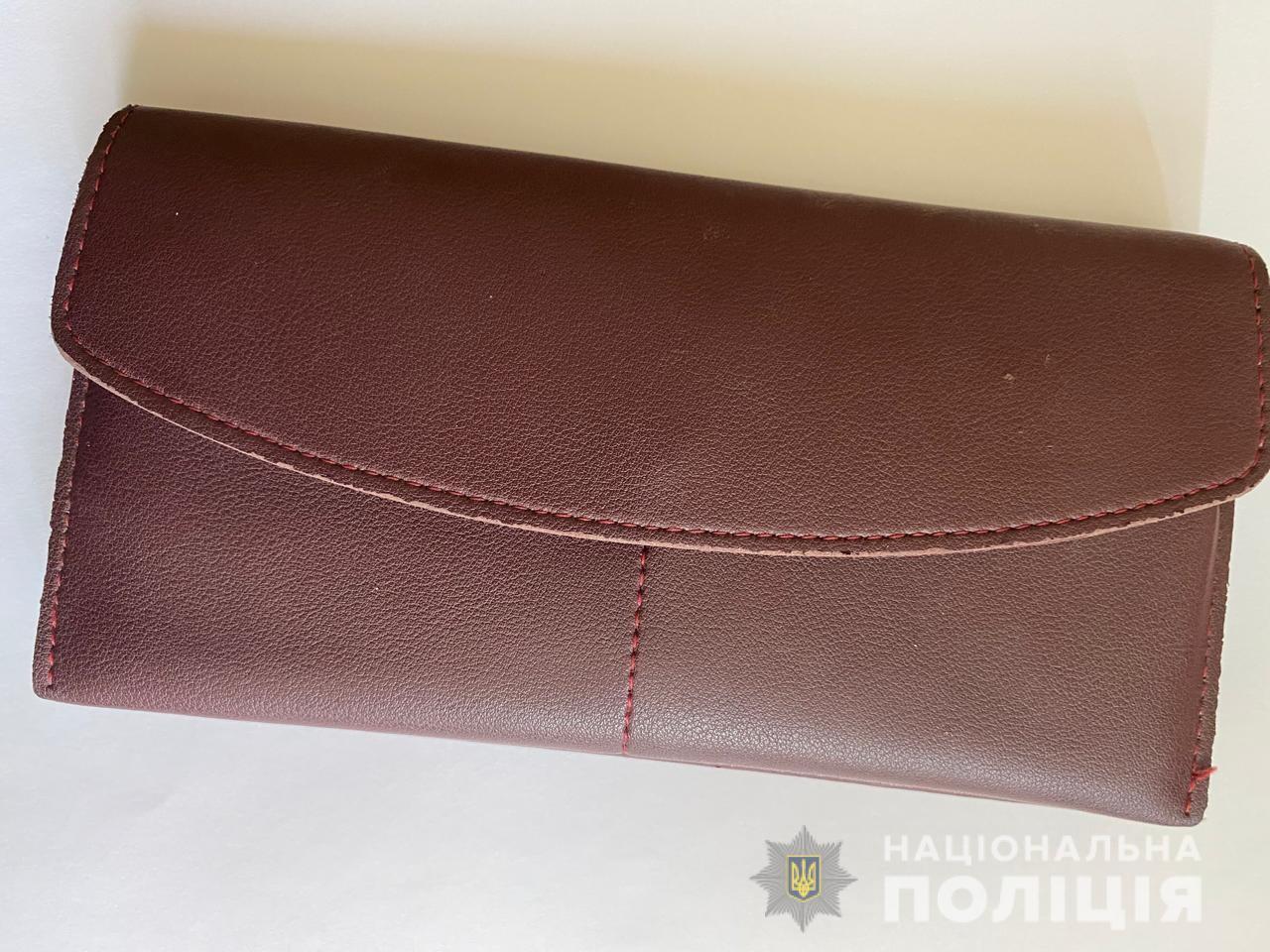 Задержали грабителя, укравшего у пенсионерки сумку. Новости Днепра