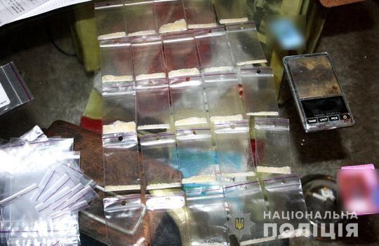 На Днепропетровщине задержали наркоторговца. Новости Днепра