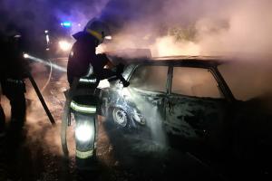 Новости Днепра про Во время движения загорелся автомобиль