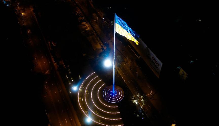 Новости Днепра про В Киеве появится самый высокий флаг Украины, как это было сделано в Днепре в 2018 году