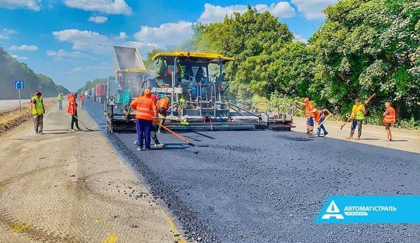 Новости Днепра про На Днепропетровщине отстраивают одну из самых убитых дорог в стране