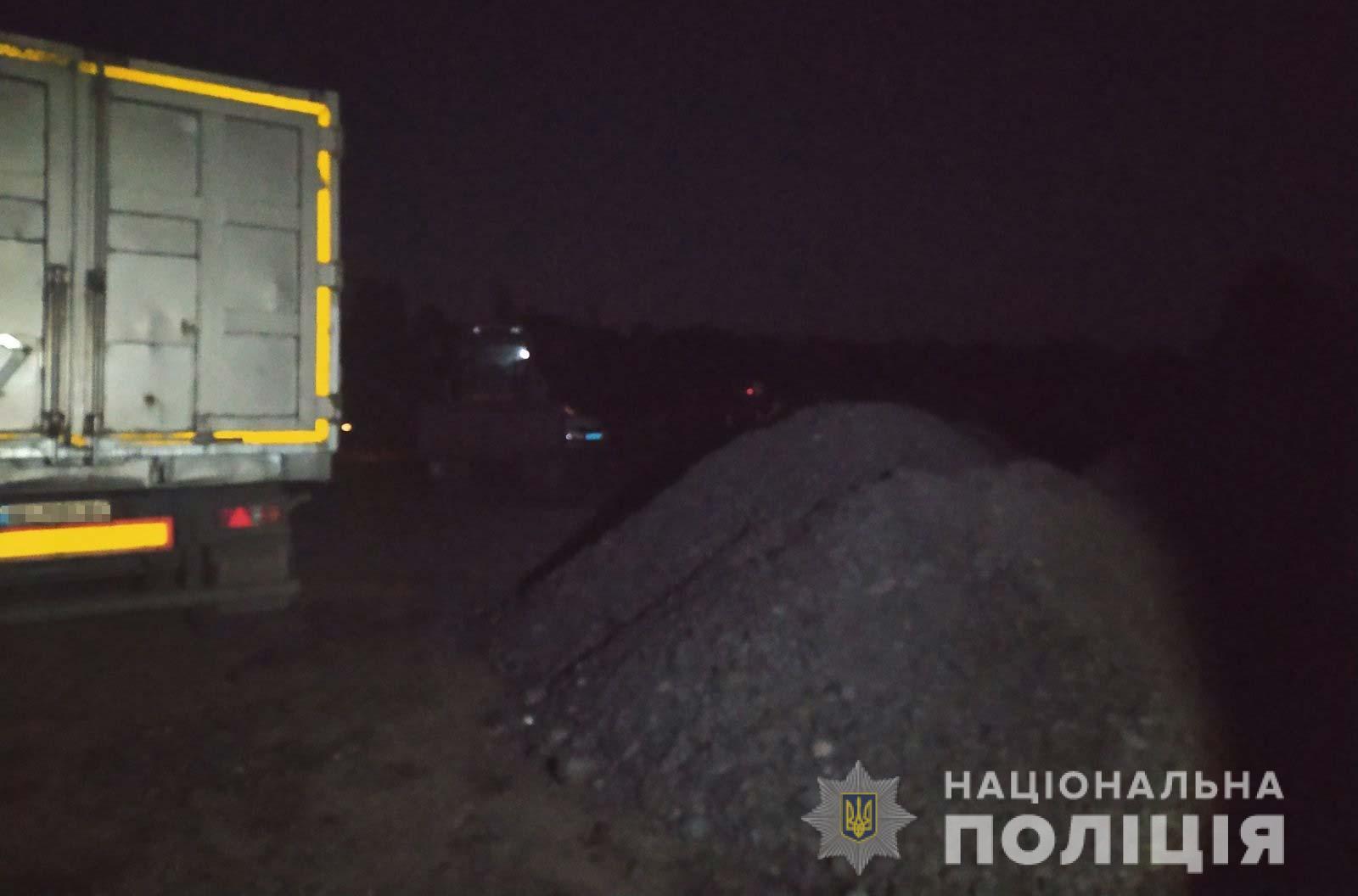 Задержали злоумышленников, укравших 20 тонн угля. Новости Днепра