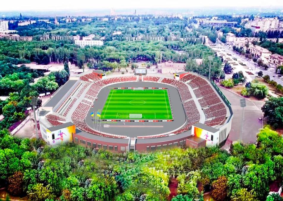Новости Днепра про Через год стадион «Металлург» в Кривом Роге снова сможет принимать центральные матчи – Начинается реконструкция