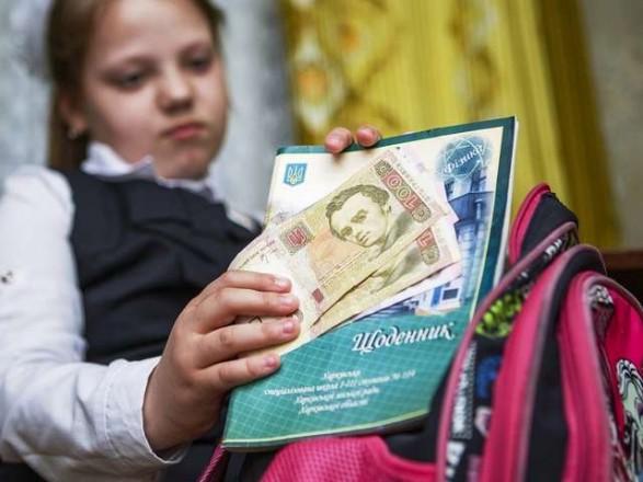 Законно ли требовать благотворительные взносы от родителей на школьные нужды. Новости Украины
