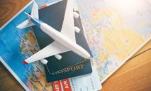 «Собирай чемоданы»: в какие страны украинцам разрешили въезд