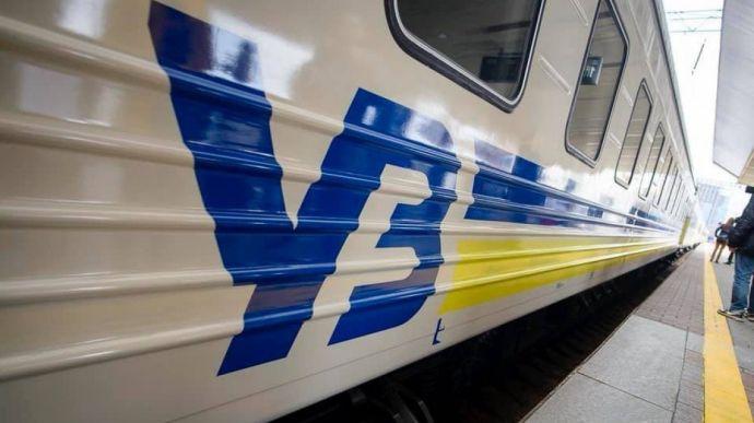 поезд Днепр