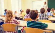 Будут ли тестировать на COVID-19 учителей перед началом учебного года