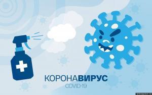 Опубликованы данные касательно заражения коронавирусом в Украине. Новости Украины