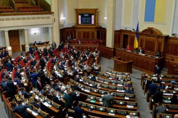 Верховная Рада перестанет платить депутатам, которые прогуляли сессии. Новости Днепра