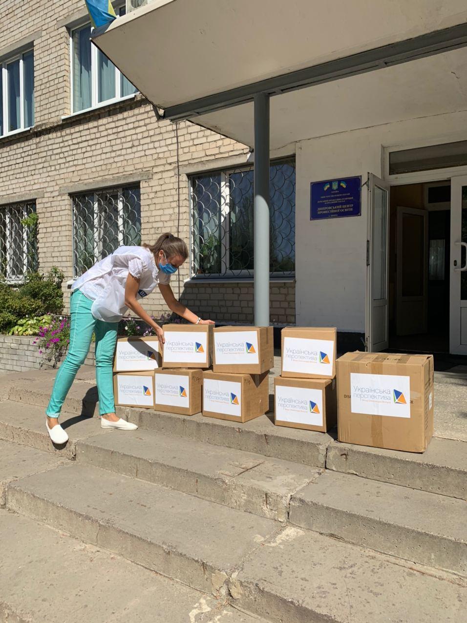 Новости Днепра про Вилкул: «Наш Блок «Украинская перспектива» внедрит страховую медицину в Днепропетровской области и запрет на закрытие учебных заведений»