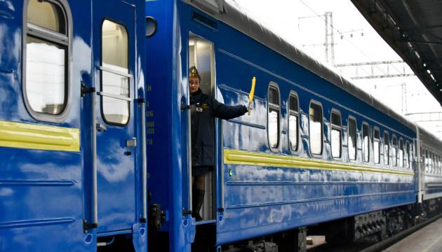 В поездах хотят запретить алкоголь. Новости Днепра