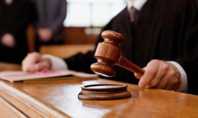 Суд назначил мужчине наказание в виде 5-ти лет лишения свободы. Новости Днепра