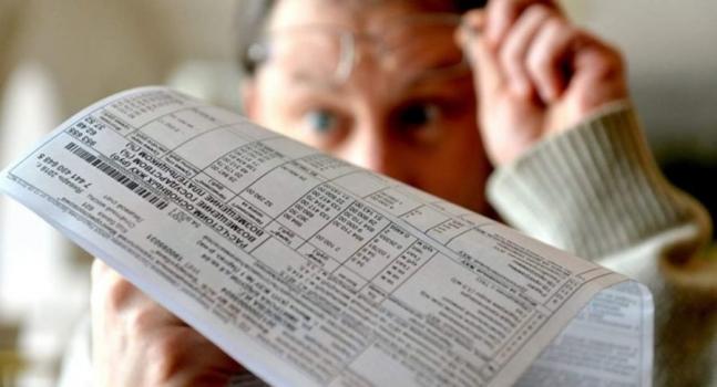 Тех, кто «нарастил» большие долги, придется не сладко. Новости Украины