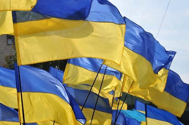 Сегодня, 24 августа, украинцы празднуют 29 годовщину Независимости Украины. Новости Украины