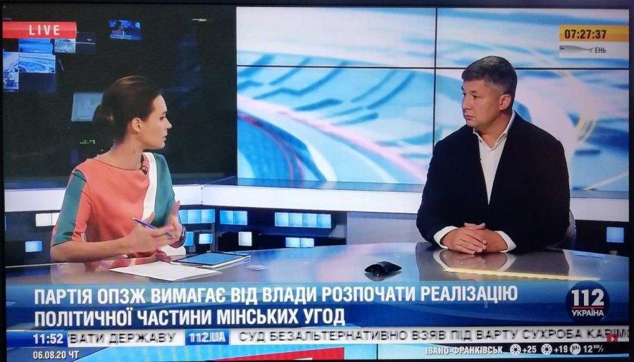 Новости Днепра про Сергей Никитин: «Мир на Донбассе должен достигаться работой, дипломатией и компромиссом без сдачи национального суверенитета»