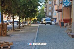 В Днепре проходит ремонт на двух соседних улицах. Новости Днепра