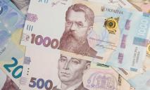 Верховная Рада увеличила минимальную зарплату в Украине