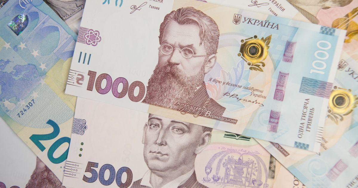 зарплата Украина