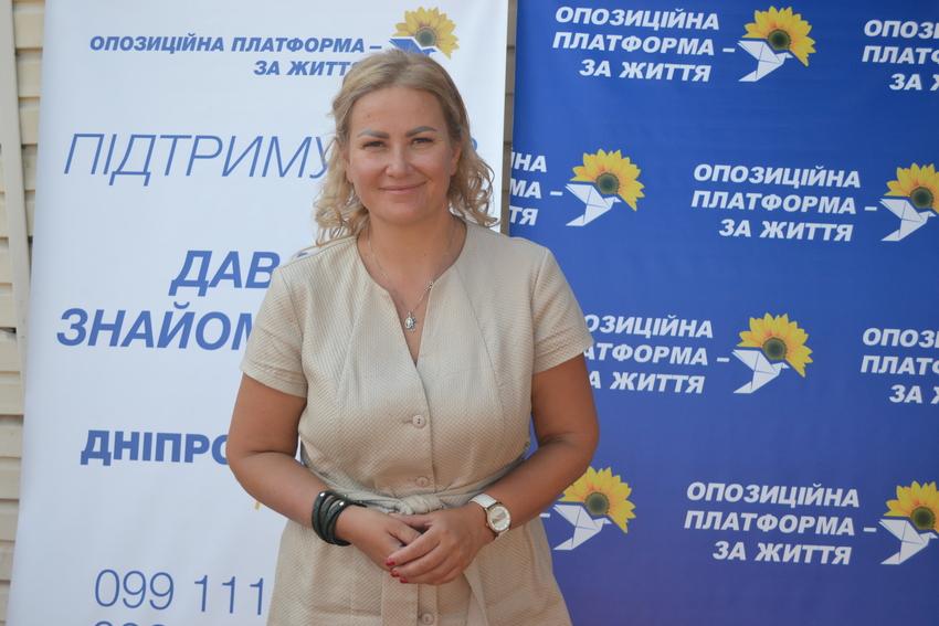 Новости Днепра про Карточки сторонников ОПЗЖ получили жители Юрьевского района