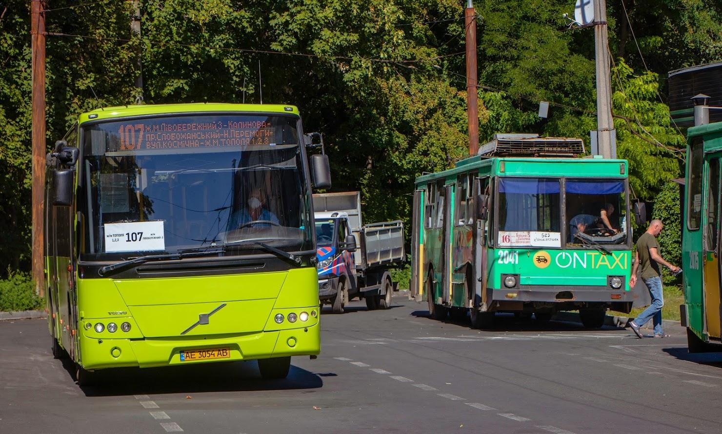 Как видят изменения в безопасности на дорогах водители общественного транспорта. Новости Днепра