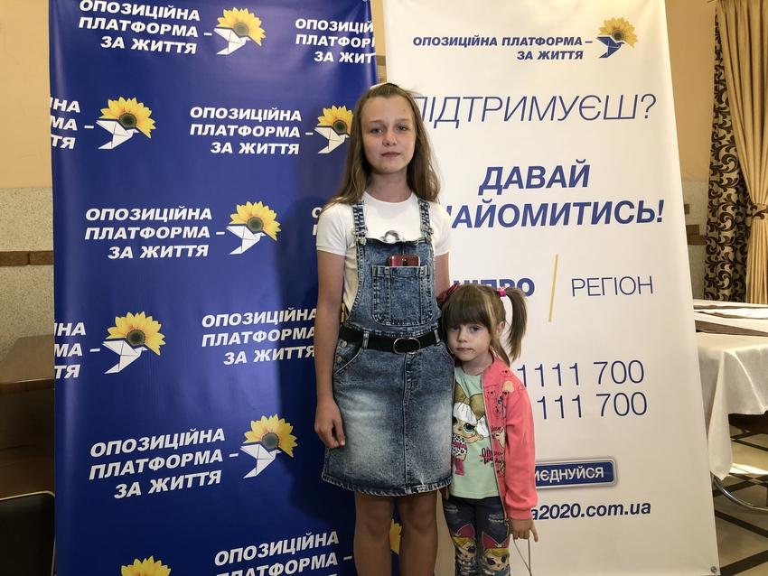 Новости Днепра про Надежды на перемены к лучшему в Украине жители Томаковки возлагают лишь на ОПЗЖ