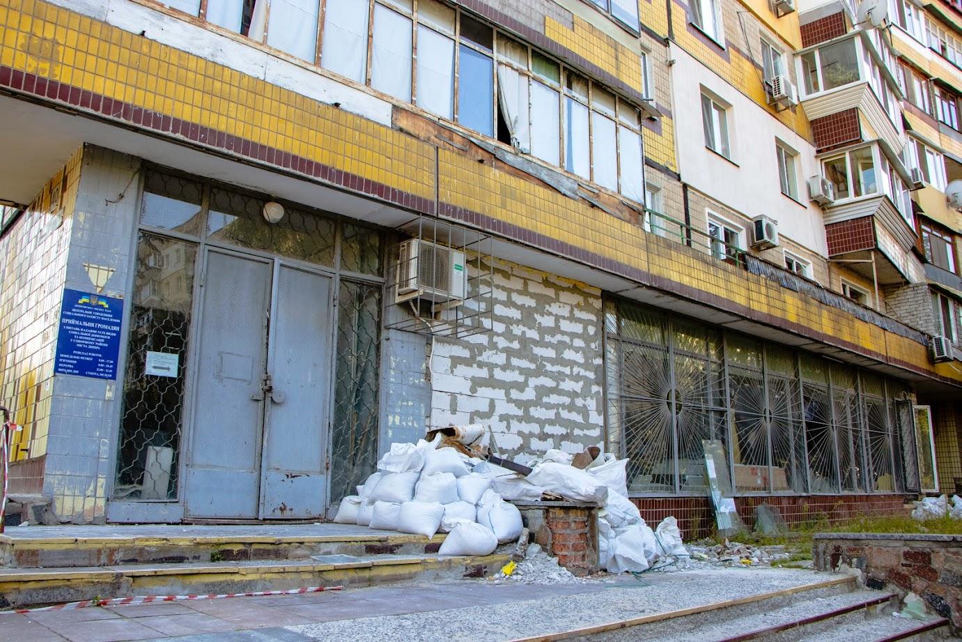 В Днепре капитально ремонтируют Центральное управление соцзащиты Соборного района. Новости Днепра