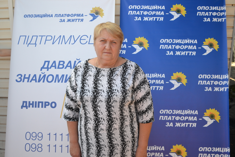Новости Днепра про ОПЗЖ дает надежду на будущее, уверены жители Петропавловского района