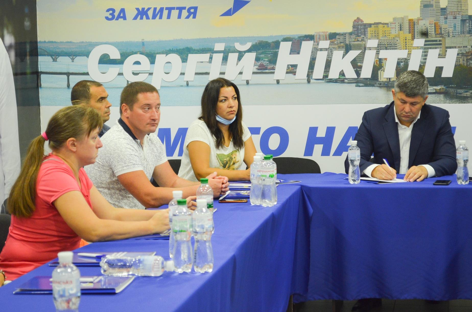 Новости Днепра про Сергей Никитин встретился с волонтерами Днепра