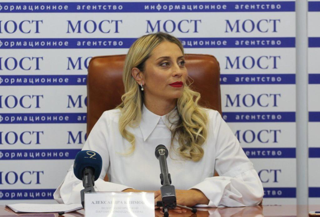 Новости Днепра про Местные выборы-2020: «Команда Днепра» заявила о своем участии в избирательной гонке