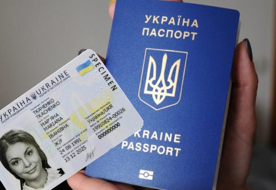 В Украине заменят бумажные паспорта на пластиковые. Новости Днепра