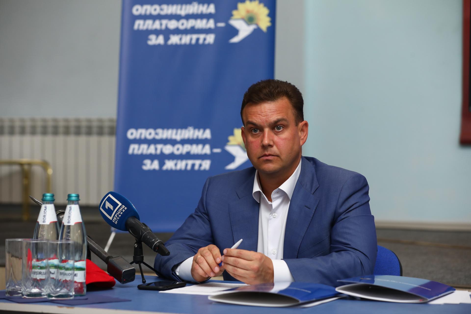 Новости Днепра про ОПЗЖ навела мосты между Кривым Рогом и Днепром