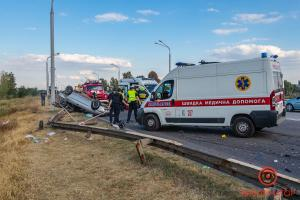 Новости Днепра про Ужасное ДТП на Полтавском шоссе: опубликованы фото и видео с места происшествия